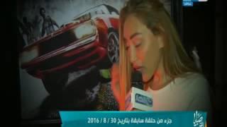 صبايا الخير | بعد تبني ريهام سعيد قضية مقتل احمد ميخا شاهد ماذا حدث في قضيته..