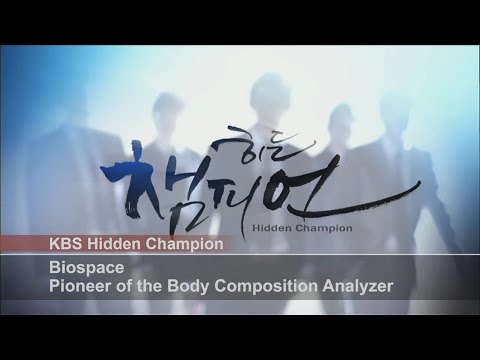 [KBS2TV] Hidden Champion - Biospace