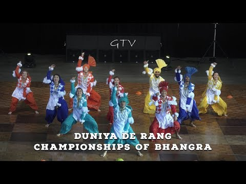 Duniya De Rang – Exhibition Performance @ Championships of Bhangra 2019