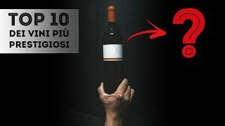 Qual è il VINO più PRESTIGIOSO? - CLASSIFICA dei 10 vini più famosi e costosi d'Italia thumbnail