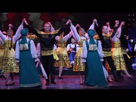 ИВУШКА / НОМЕР - 1 / КРЕМЛЁВСКИЙ ДВОРЕЦ / IVUSHKA / KREMLIN PALACE