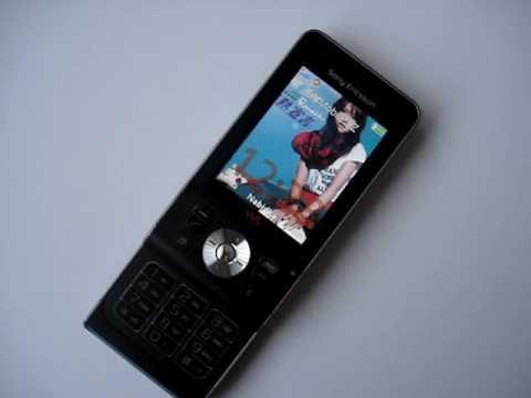 Confused Sony Ericsson w910i II.