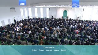 Friday Sermon (Urdu) 27 October 2017: Vie with each other in good deeds