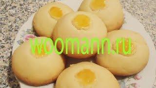 рецепт песочное печенье seker coreyi