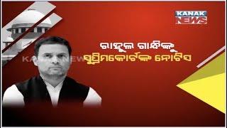 """SC Asks Rahul Gandhi To Explain """"Chowkidar Chor Hai"""" Remark"""