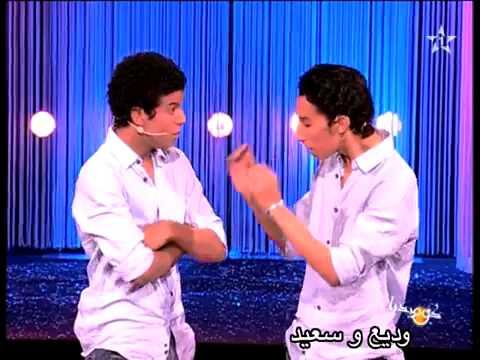 VIDEO: Foukaha  Comedia Wadïi et Saïd   5   كوميديا وديع و سعيد