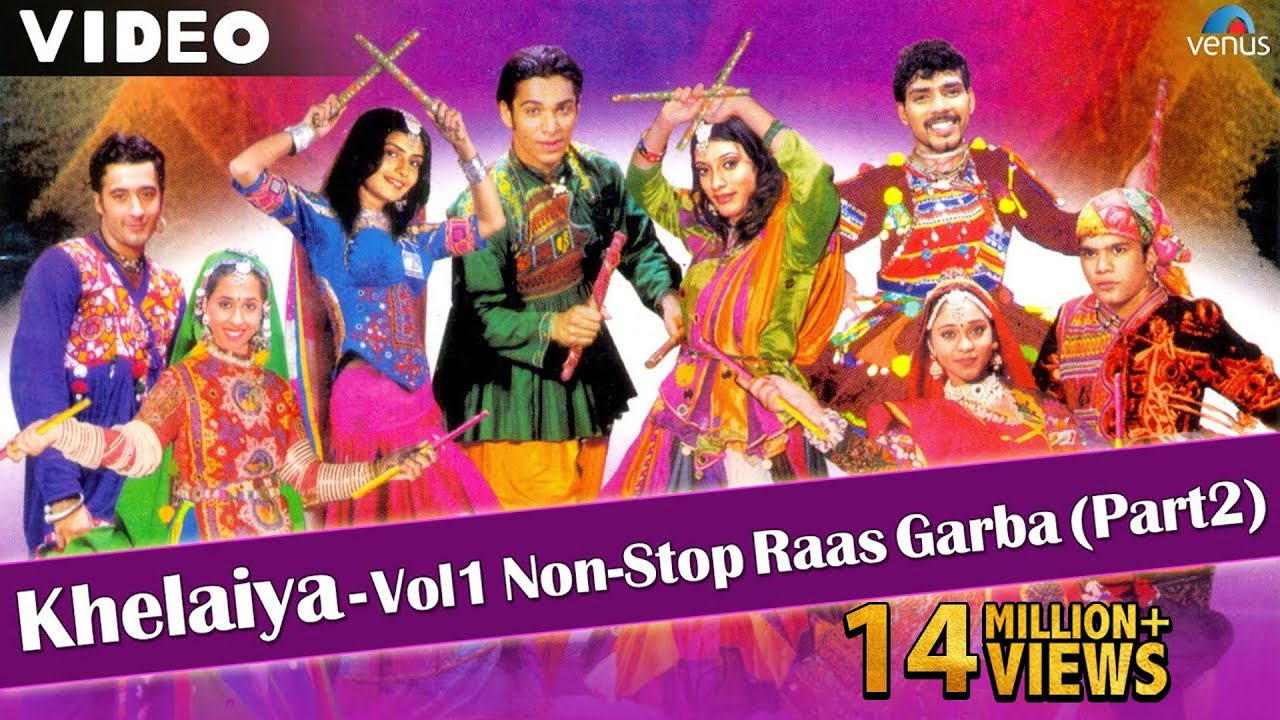 Khelaiya Vol 1 - Non Stop Raas Garba Part 2 | New Gujarati