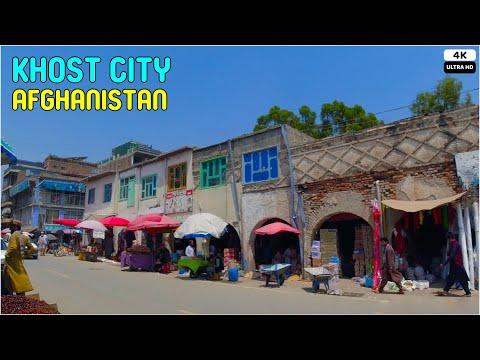 Khost Province   Afghanistan   4K