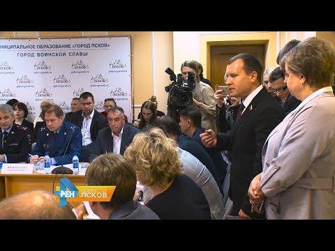 РЕН Новости Псков от 18.09.2017 # Последние решения Псковской Городской Думы пятого созыва