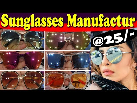 Sunglass @25/- फैक्ट्री रेटो पर | Latest Sunglasses Optics Design | Manufacturer All Types Of Optics