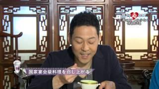 日本一線知名主持人東野幸治、渡邊謙司受觀光局之邀,來台錄製美食特輯...