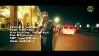 Lag Di Karachi di a full new song HD 2018