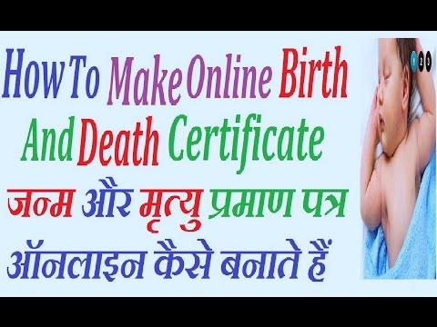 Chennai - Obtain a Birth Certificate