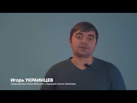 Обращение к президенту Владимиру Путину от жителей Новосибирска