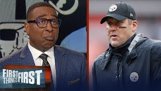 Cris Carter weighs in on Big Ben's apology to Antonio Brown | NFL | FIRST THINGS FIRST