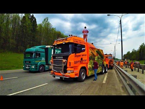ДЖИП врезался в КАМАЗ на M2 Симферопольском шоссе / Грузовой эвакуатор / Truck Evacuation
