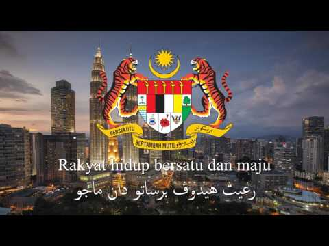 National Anthem of Malaysia | Negaraku | HD 1080p (with Jawi script)