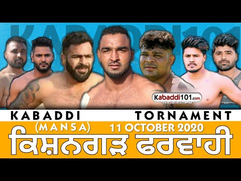 🔴LIVE | KISHANGARH PHARWAHI (MANSA) KABADDI TOURNAMENT 11 OCTOBER 2020 | Kabaddi101.com |
