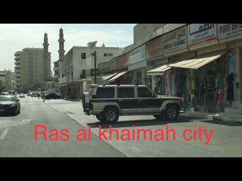 RAK city. Ras al khaimah City UAE 🇦🇪
