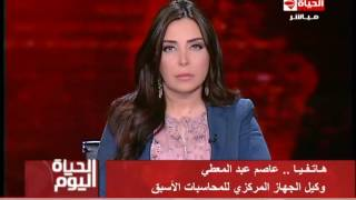 فيديو.. مسؤول سابق يشكف سبب ضبط الأمين العام لمجلس الدولة