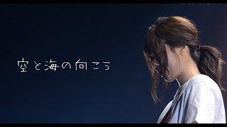 必ず 必ず 必ず迎えに行く あきらめない 山口采希 Official Web Site http://www.ayaki-yamaguchi.com/