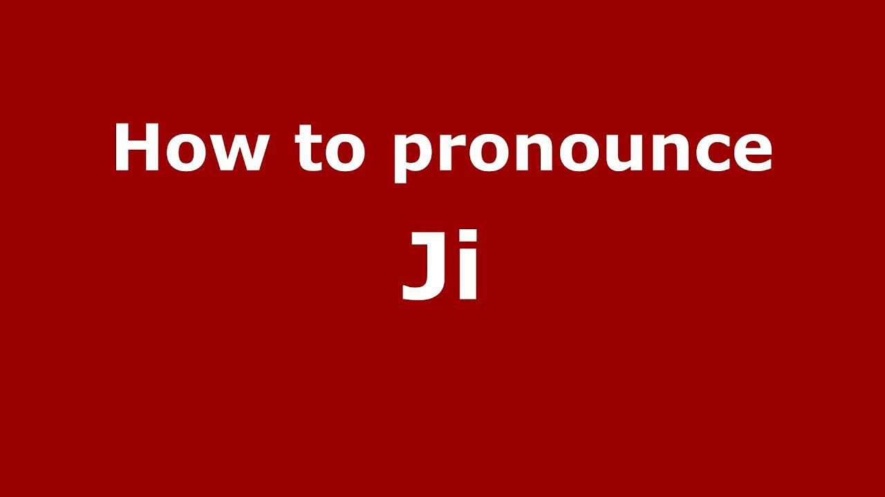 How To Pronounce Name Jianyu  hno.at
