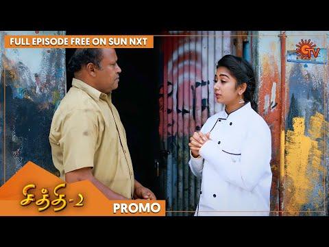 Chithi 2 - Promo   15 Sep 2021   Full EP Free on SUN NXT   Sun TV   Tamil Serial