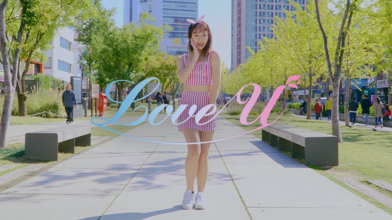 [KPOP IN KOREA] CHUNG HA(청하) _ LOVE U Dance Cover by DAZZLING from Taiwan