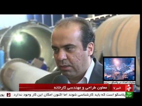 Iran made Industrial Cooling Systems for Oil industries ساخت سامانه خنك كننده براي صنايع نفت ايران