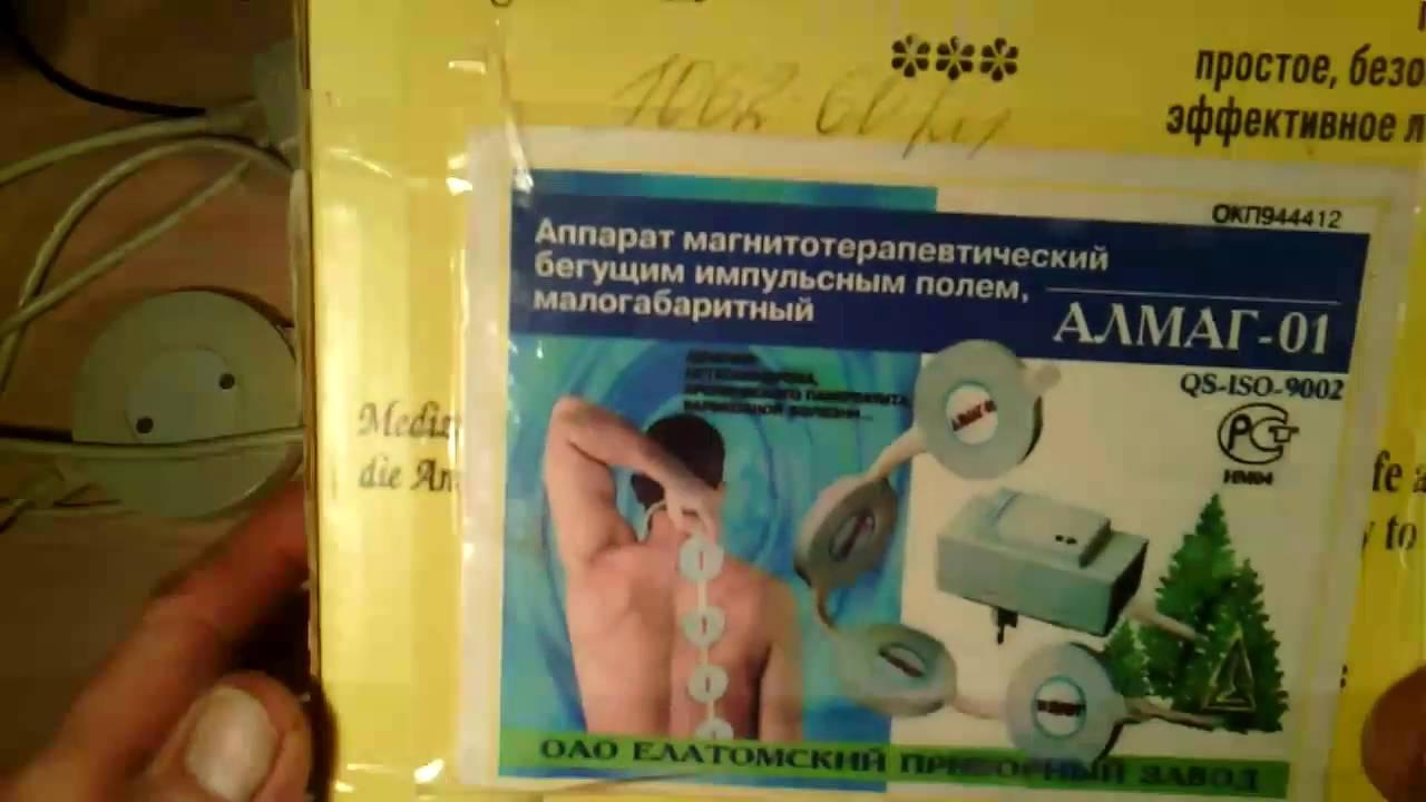 Лечение псориаза чистотелом