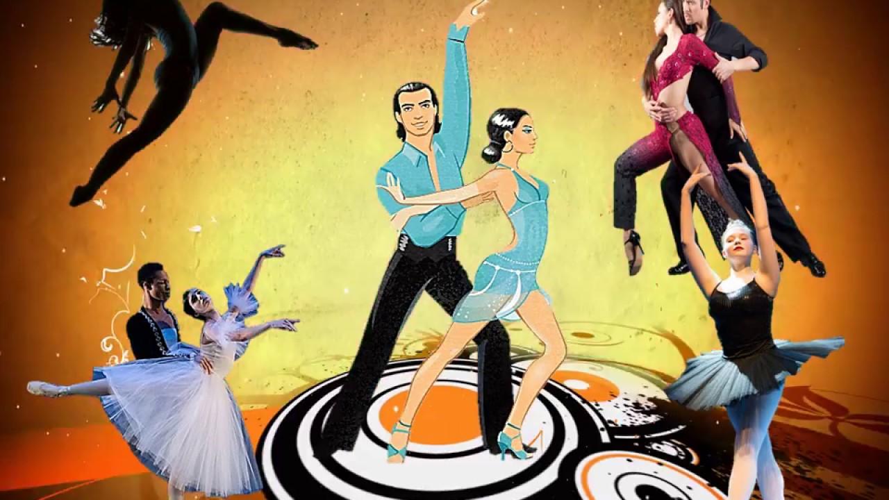 Картинки день танца 29 апреля