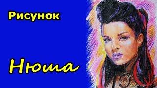 Нюша. Nyusha. Целуй. Премьера клипа 2016. Портрет цветными карандашами