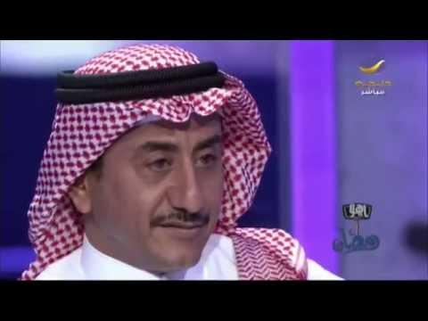 ناصر القصبي يتأثر أثناء حديثه عن زوجته د. بدرية البشر في برنامج ياهلا رمضان