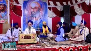 Gurudwara Tham Sahib Ji P:6th Domeli Salana Samagam 2017 ( Part -5 )