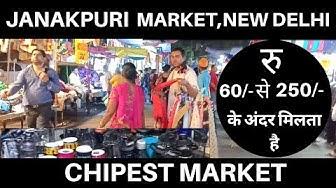 Janakpuri C4E Saturday Market Vlogs-Weekly New Delhi Chipest Market || Arupkvlogs