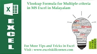 Vlookup Formula for Multiple criteria in MS Excel in Malayalam