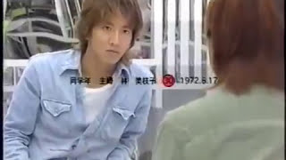 木村拓哉-娘について語る 木村拓哉 検索動画 19