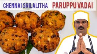 மொறுமொறு மசால் வடை | South Indian Street Food Masala Vada Recipe | Paruppu vadai recipe