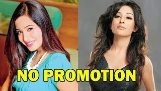 Amrita Rao Does Not 'promote' Her Sister  Bollywood News