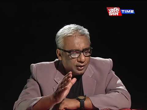 Bisleshon with Mrinal Talukdar   In conversation with Joi Barua