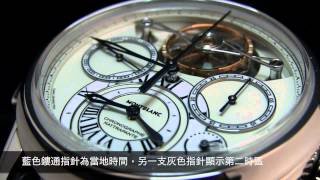Watches & Wonders 2013_Montblanc_Collection Villeret 1858 Exotourbillon Rattrapante