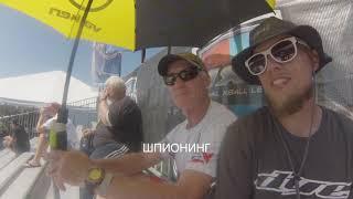 """ДОКУМЕНТАЛЬНЫЙ ФИЛЬМ №3: """"Обычный турнир"""""""