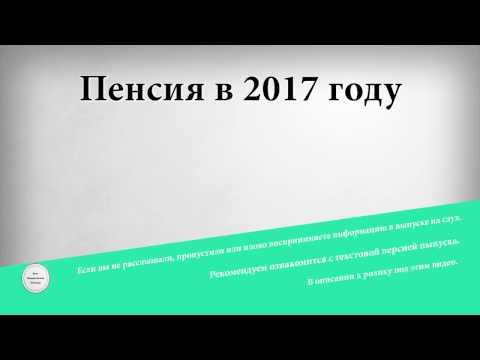 Екатеринбург - Переезд в другой