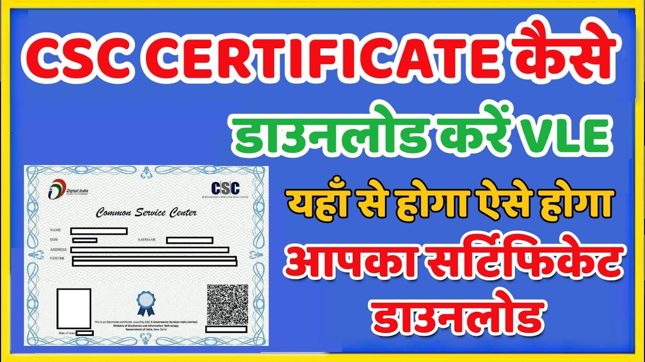 19 23 MB) How To Download CSC Certificate , CSC VLE Apna CSC