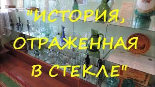 Фильм о краеведческом музее рабочего поселка Мишеронский Московской области, 2015 год.