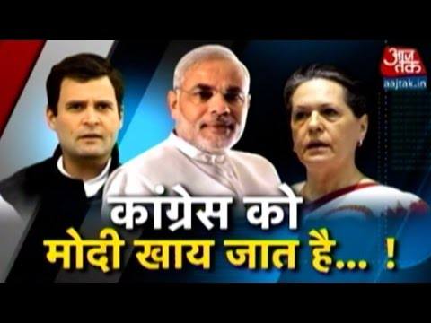 Download Youtube: Halla Bol: Will PM Modi finally wipe out Congress from Indian politics?