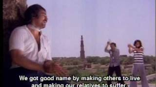 Paattu Onnu Paadu - Varumayin Niram Sivappu