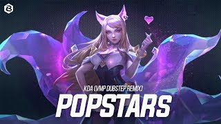 「Nightstep」KDA - POPSTARS (VMP Dubstep Remix)