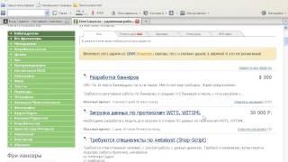 Раскрутка сайта(Все вопросы задавайте здесь: http://blog.myrusakov.ru/seo.html., 2013-09-25T12:04:28.000Z)