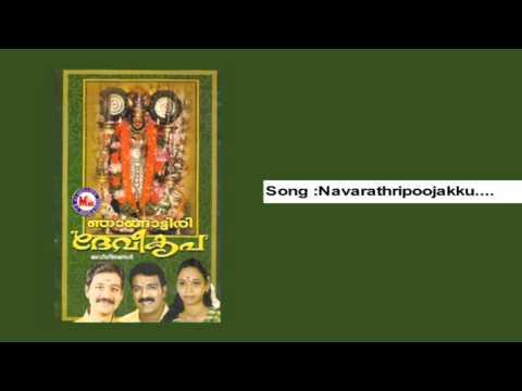 NAVARAATHRI POOJAKKU   Njaagaattiri Devi Kripa   Hindu Devotional Devi Songs Malayalam